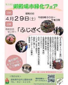 今週末は2つのイベントに参加しますよ!(^^)!