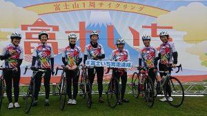 富士山一周サイクリング「富士いち」